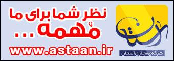 harammotahar