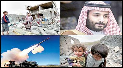 حملات ائتلاف به سردمداری عربستان به یمن در حالی وارد پنجمین سال خود می شود که با مقاومتهای صورت گرفته، ناکامیهای سعودیها بیشتر و معادلات به سود ارتش و کمیتههای مردمی یمن تغییر یافته است. به گزارش گروه تحلیل، تفسیر و پژوهشهای خبری ایرنا، ائتلاف کشورهای عربی به سردمداری عربستان در ساعت ۲ صبح ۲۶ مارس ۲۰۱۵ میلادی (۶فروردین سال ۱۳۹۴) با هدف سرکوب گروه مردمی انصارالله یمن و بازگردان «عبدربه منصورهادی» رئیس جمهوری فراری یمن به قدرت به این کشور فقیر عربی حمله کرد. این ائتلاف که تصور […]